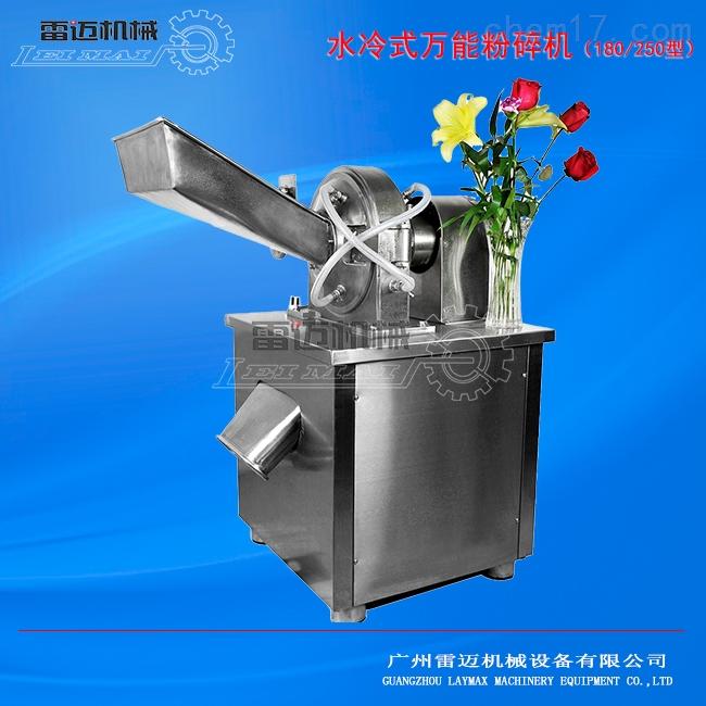 冷却水循环粉碎机-水冷式粉碎机参数