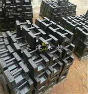 天津20公斤標準砝碼生產廠家