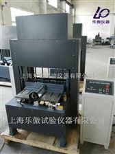 GB/T11969-2008实验室用混凝土砌块切割机