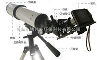 LB-801A厂价直销LB-801A林格曼数码测烟望远镜