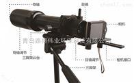 LB-801厂价直销LB-801林格曼数码测烟望远镜