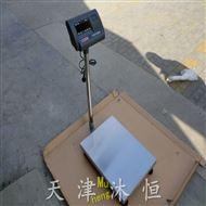 天津150公斤电子计重台秤