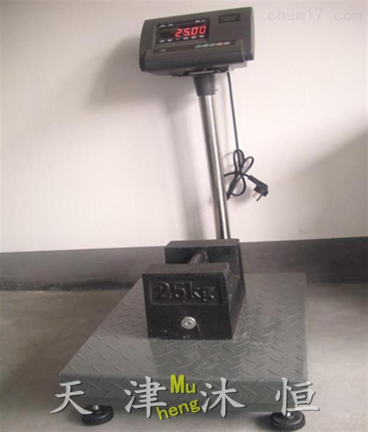 沈阳150kg台秤-分度值1g高精度电子台秤