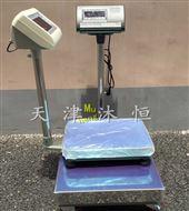 天津60kg连接电脑电子台秤