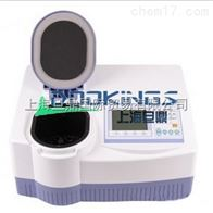 Optizen2120V-FH型韩国美卡希斯进口食品安全快速检测仪 出售