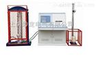 SDLYC-IIISDLYC-III系列全電腦安全工器具力學性能試驗機