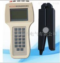 南昌特价供应HD3345单相电能表检测仪
