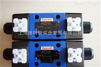 ZDB6GVB2-4X/200V力士乐减压阀库存型号