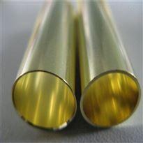 绵阳70-1冷凝器铜管,Hsn70-1B锡黄铜管价格