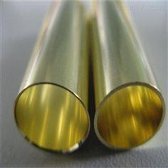 乌鲁木齐70-1冷凝器铜管Hsn70-1B锡黄铜管