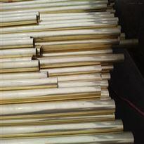 广元70-1冷凝器黄铜管,Hsn70-1B铜管价格