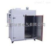 CX-HW系列中型工业烤箱(干燥箱)