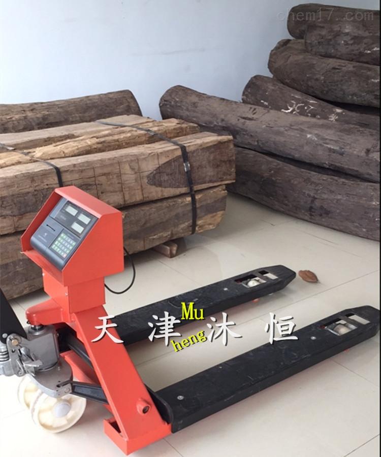 天津1吨手动液压叉车电子秤