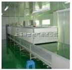 CX-SD系列隧道烘箱(流水線烘道)供應商