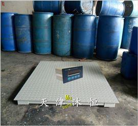 耀华XK3190-C8模拟量输出电子地磅