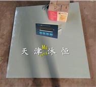 天津1吨模拟开关量输出控制电子地磅