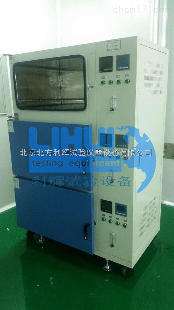 大型真空干燥箱/北京北方利辉设备/专业生产厂家