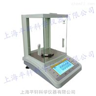 FA1104B电子分析天平