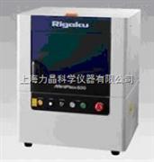 X射線衍射儀(便攜式)Miniflex 600臺式