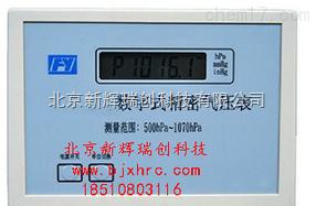 數字精密氣壓表