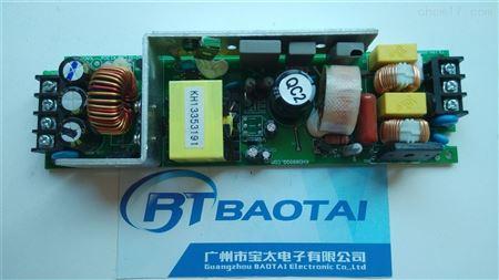 70w直流升压模块 设计开发70w小功率dc-dc直流升压模块12v 升压450v