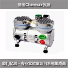 Chemvak V400无油活塞式真空泵
