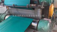 橡胶设备红外温度监控系统