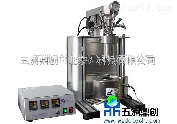 WZ实验室WZ系列机械搅拌高压反应釜