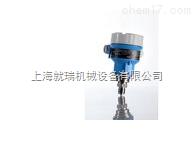 E+H压力变送器,PMC41-RE25H1R11T