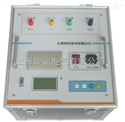 MS-300C(3A)大地网接地电阻测试仪