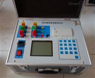 MY3012变压器损耗参数测试仪