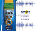 比利時SDT270超聲波檢測儀 SDT270超聲波泄漏檢測系統/泄漏檢測/氣密性/電氣局放