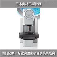 日本奥林巴斯 DSX500 光学数码显微镜