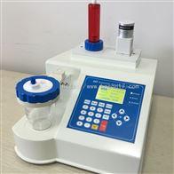 全自动容量法卡氏水分测定仪