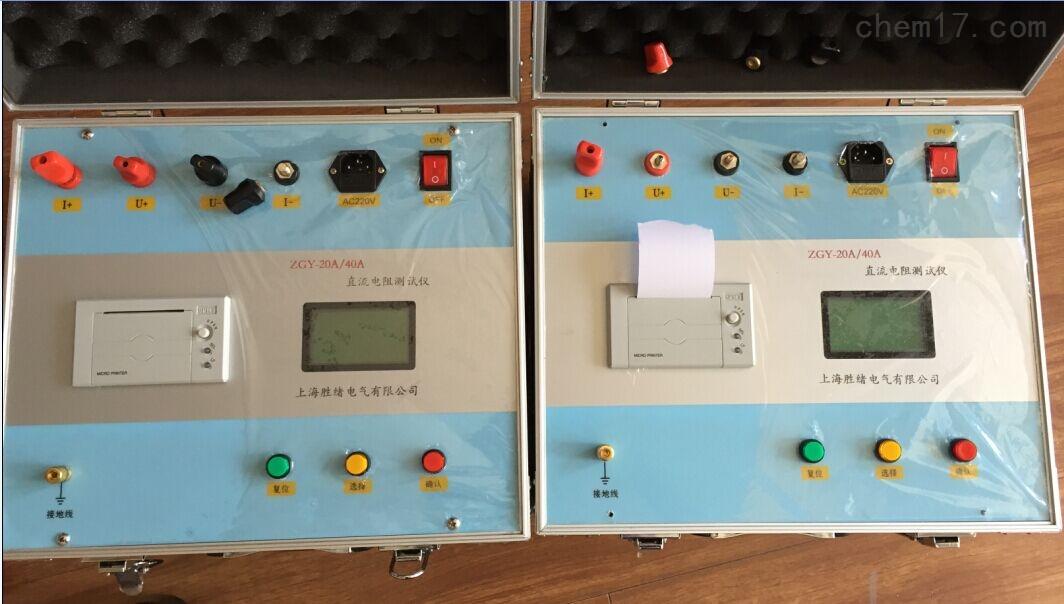 欢迎客户来电咨询zrc-5a直流电阻测试仪大屏幕背光汉字液晶屏显示