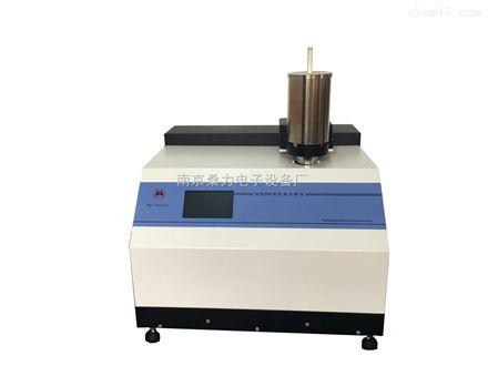 全自动微机同步热分析仪(TG-DSC/DTA)