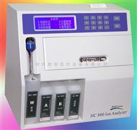 HC-800HC-800氯离子分析仪