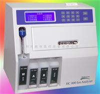 HC-800尿氟检测仪器