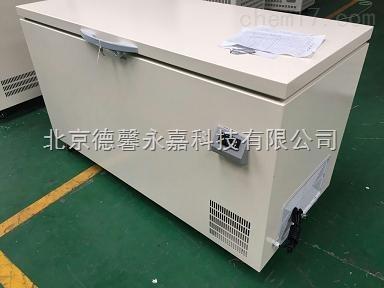 超低温冷冻箱