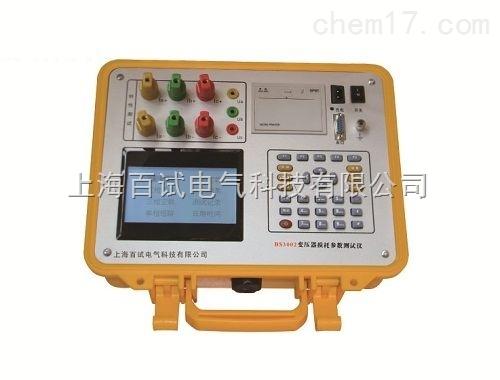 变压器损耗参数测试仪出厂 价格
