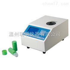 微機熔點儀
