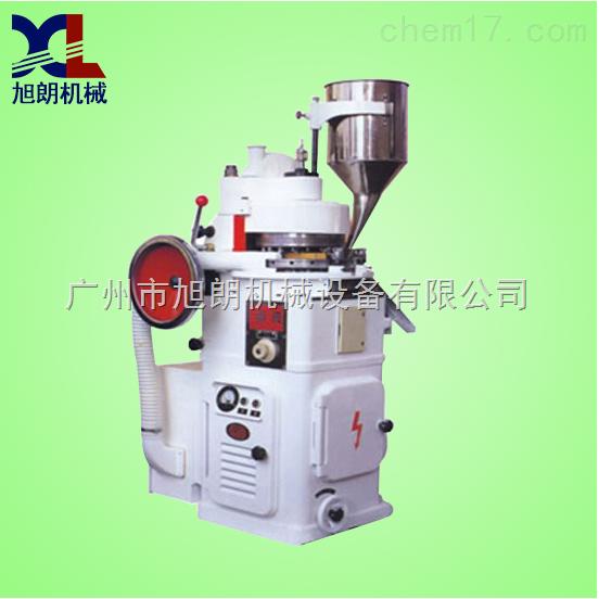 铁质旋转式压片机