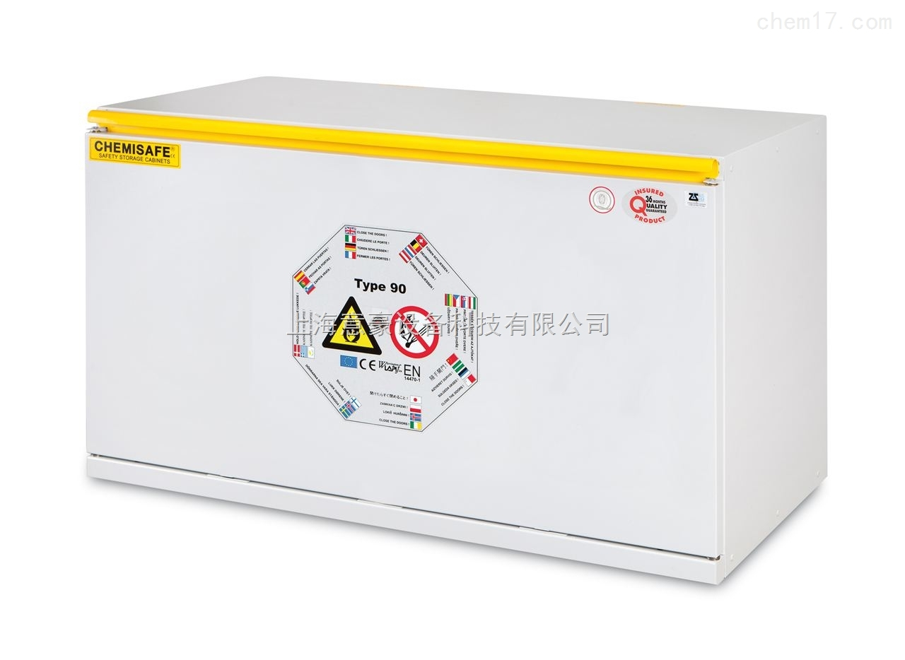 桌下型防火安全柜 TYPE90