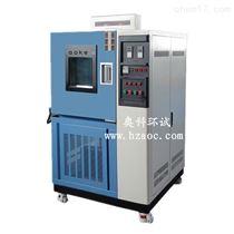 GDW-50优质高低温试验箱浙江地区生产