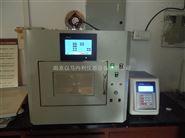 超声波微波组合反应系统