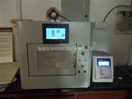 超聲波微波紫外三位一體反應器