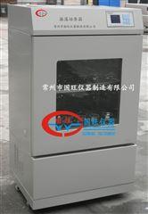 ZHWY-1102C双层小容量振荡培养箱