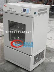 TS-1102C小容量双层振荡培养箱