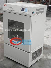 TS-1102C立式双层振荡培养摇床