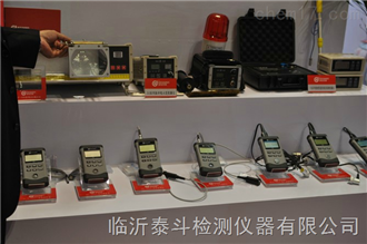 HCH-2000超声波测厚仪使用方法